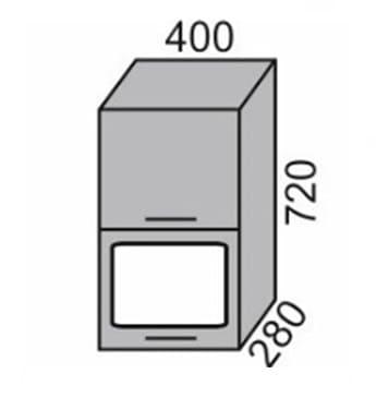 Шкаф-витрина горизонтальный 400мм (2)