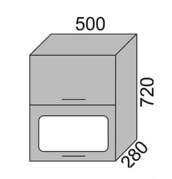 Шкаф-витрина горизонтальный 500мм (2)