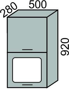 Шкаф-витрина горизонтальный 500х920мм (2)