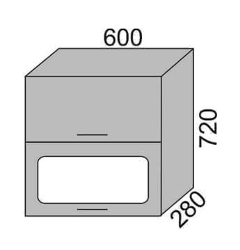 Шкаф-витрина горизонтальный 600мм (2)