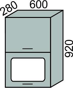 Шкаф-витрина горизонтальный 600х920мм (2)