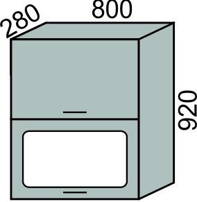 Шкаф-витрина горизонтальный 800х920мм (2)