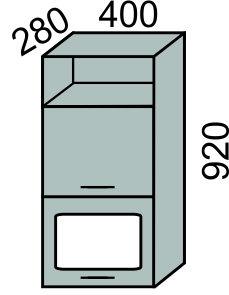 Шкаф-витрина горизонтальный 400х920мм с нишей (2)
