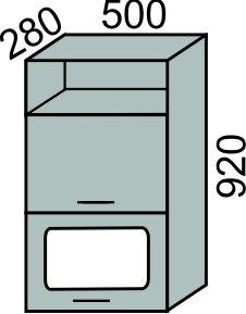Шкаф-витрина горизонтальный 500х920мм с нишей (2)