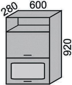 Шкаф-витрина горизонтальный 600х920мм с нишей(2)