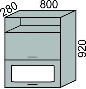 Шкаф-витрина горизонтальный 800х920мм с нишей(2)