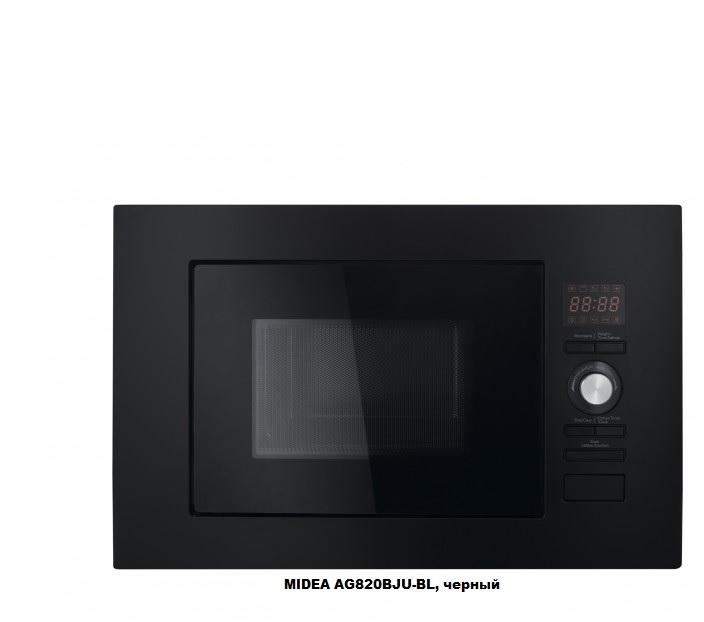 Микроволновая печь  MIDEA AG820BJU-BL, черный
