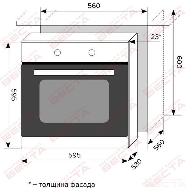 Духовой шкаф EDM 070 BL-2