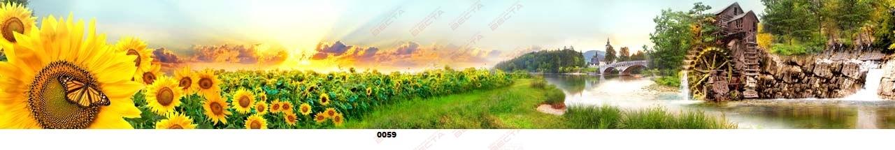 Фартуки Природа,пейзажи-18