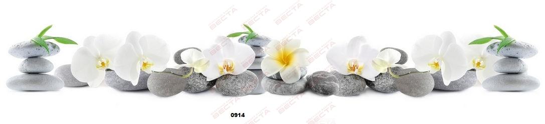 Фартуки Цветы-31