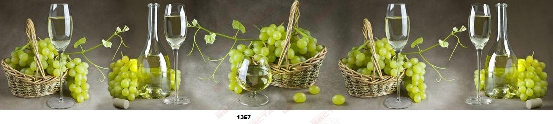 Фартуки Еда, напитки,фрукты,ягоды-12