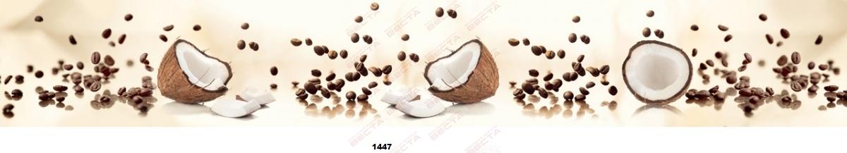 Фартуки Кофе, чай, сладости-14