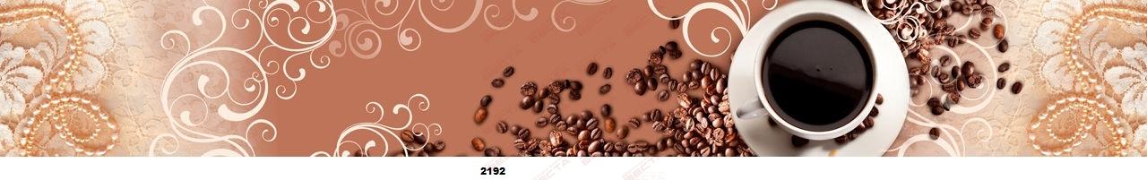 Фартуки Кофе, чай, сладости-12