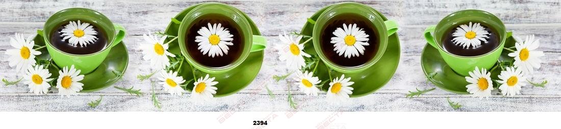 Фартуки Кофе, чай, сладости-11