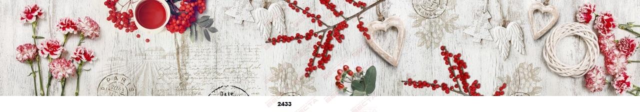 Фартуки Цветы-20