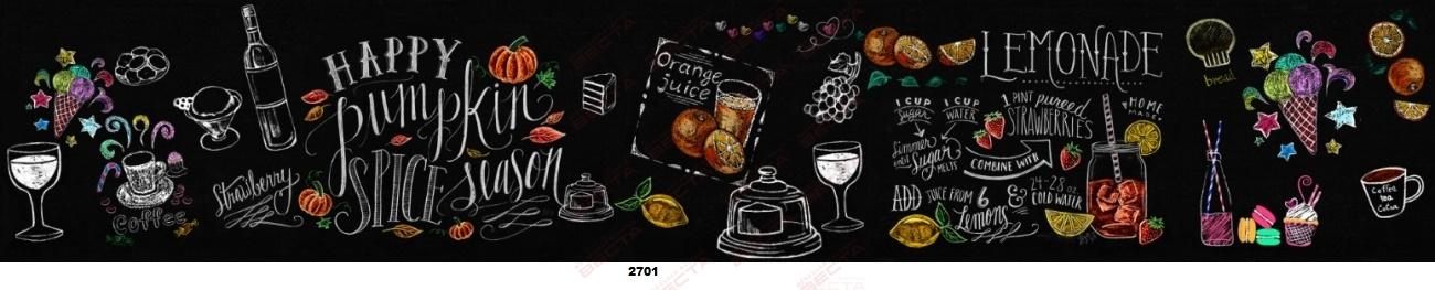 Фартуки Еда, напитки,фрукты,ягоды-16