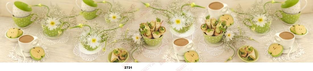 Фартуки Кофе, чай, сладости-10