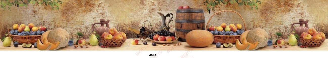 Фартуки Еда, напитки,фрукты,ягоды-22