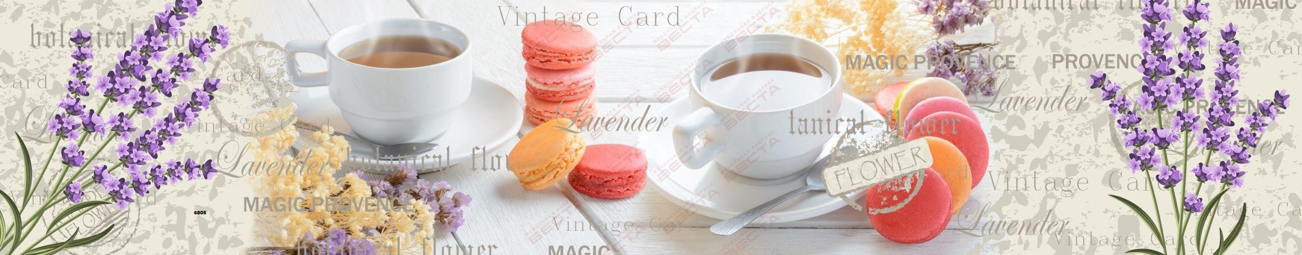 Фартуки Кофе, чай, сладости-4
