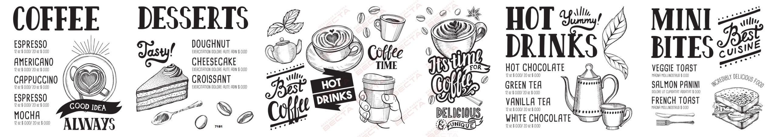 Фартуки Кофе, чай, сладости-2
